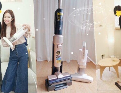 團購。日本IRIS 塵蹣機ICFAC2,無線吸塵器ICSLDCP5公司貨,團購這裡最便宜!! ( 折扣碼 / 免運 / 保固 )