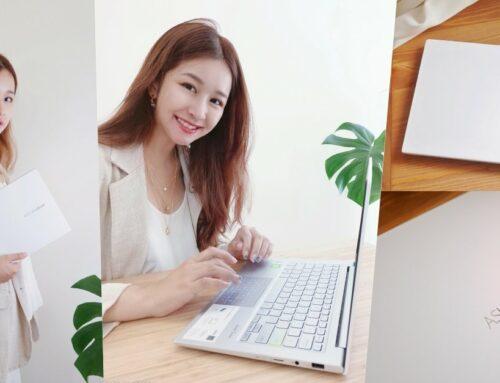 筆電。ASUS華碩 VivoBook S13 (S333) 幻彩白,獨特迷人的時尚質感