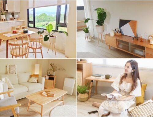 新家開箱!! 北歐混搭日系風格居家入住兩個月心得, hoi 好好生活 全實木家具 (客廳+餐廳+玄關+臥室)