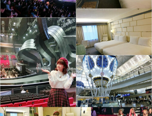 香港旅遊。實用!!在機場就搞定飯店+網路+八達通,HotelsCombined訂房步驟教學&富豪機場酒店分享