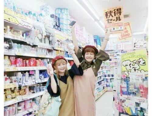 APP推薦。日本旅行實用APP『Payke』手機變身掃描器,馬上知道中文商品資訊