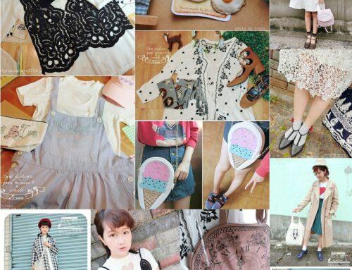 小草穿搭日記。近期購入的日常私服穿搭&單品分享+彩妝飾品怨念清單♥