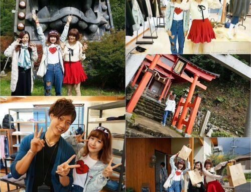 關西旅遊。福知山市超精采玩透透,真正的妖怪村+深山裡的神社+帥哥購物記 (福知山上集)