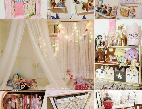 收納+佈置。打造少女房間秘笈十招大公開!!馬上完成夢幻氣氛佈置分享(房間佈置/收納/小資)