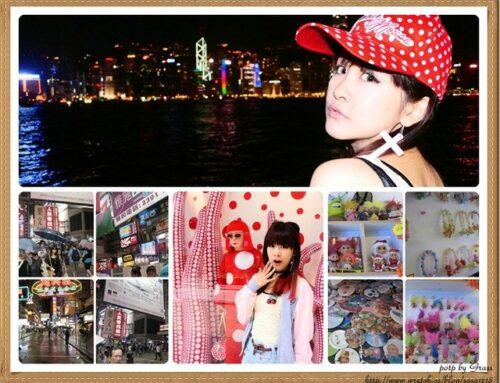 *旅行*香港自由行~美景&逛街購物好去處( 佐敦  旺角 中環 尖沙嘴)