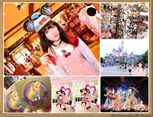 *旅行*香港自由行~兒時的夢想,夢幻迪士尼一日遊