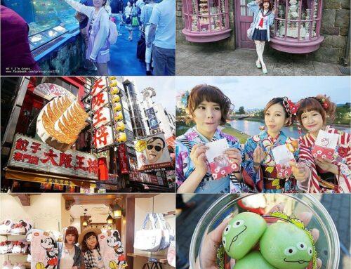 實用APP。下載推薦免費APP【日本吃買玩】,提供各種超實用日本購物優惠、美食折扣劵!!